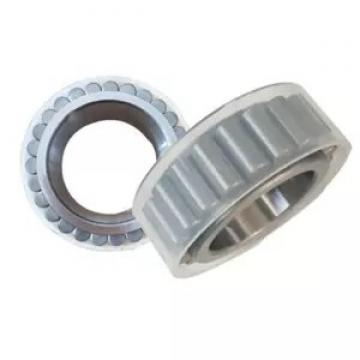 90 mm x 160 mm x 40 mm  NSK 22218eae4 Bearing